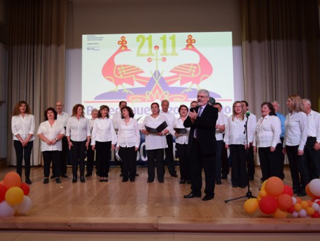 Празничен концерт в аулата на Икономическия университет