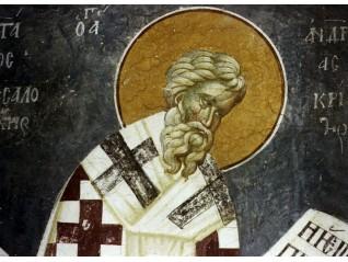 Великият канон на св. Андрей Критски - духовен пътеводител към покаяние
