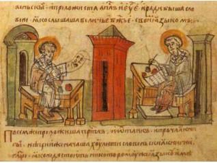 Между 11 и 24 май – опит за сближаване: образование и възпитание