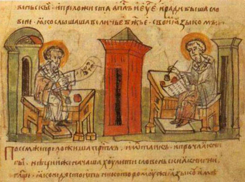 Миниатюра от Радзиловската летопис (ХIII в.)