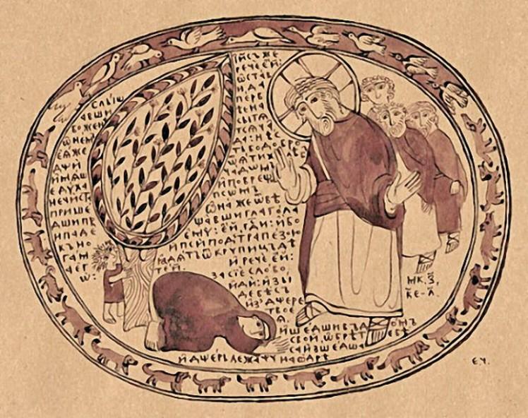 Срещата на Христос с хананейката - художник: Елена Черкасова