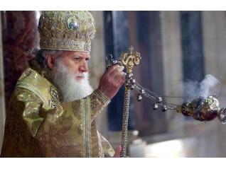 1125 години от Първия църковно-народен събор в България
