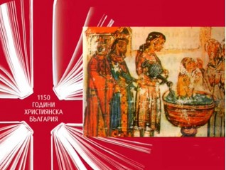 Филм за Седмицата на православната книга 2015 г.