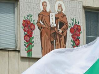 В какво се състои апостолското дело на светците Кирил и Методий?
