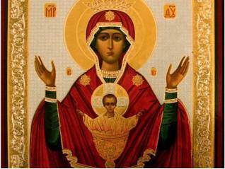 Православният начин на живот - път към трезвеността (програма)