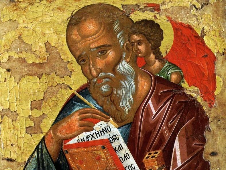 Свети евангелист Йоан, византийска икона от 15 в. (фрагмент), манастира Ватопед, Атон, Гърция