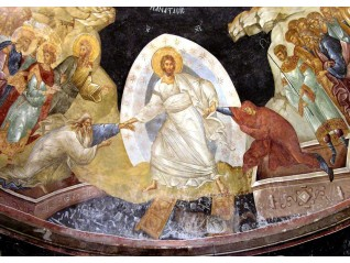 Христовото възкресение – обновяване на света