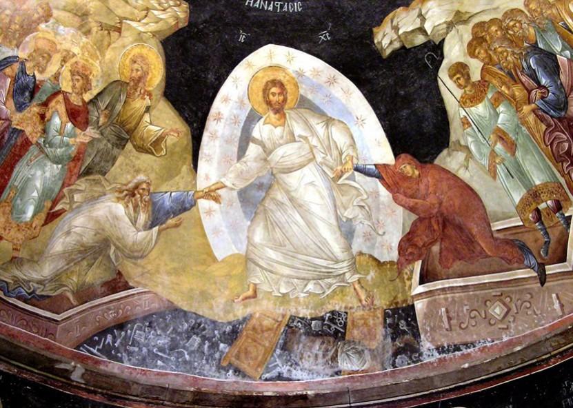 Слизане в ада. Стенопис от църквата-музей Св. София (Hagia Sophia)