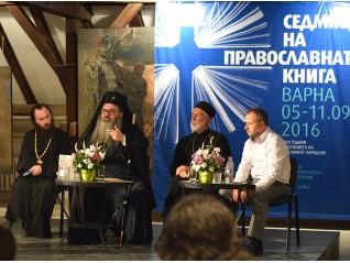 Какво се случи във втория ден на Седмицата на православната книга