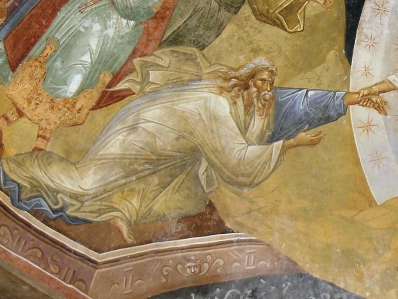 Възкресение (фрагмент) - фреска от църквата в Хора, Истанбул