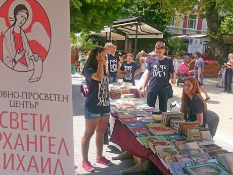 Базар на православна литература