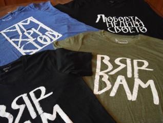 Тениски с мисия