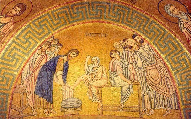 Умиване на нозете на 12-те апостола - eikonografos.com