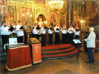 """Концертът """"Корените на Европа"""""""