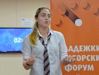 Младежки ораторски форум – 2018. Финал втора възрастова група