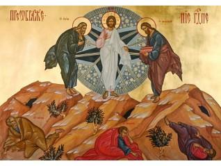 За преобразяването на хората чрез силата на благодатта на Светия Дух
