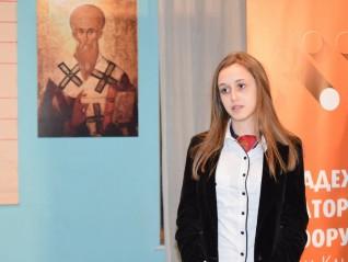Младежки ораторски форум Свети Климент Охридски