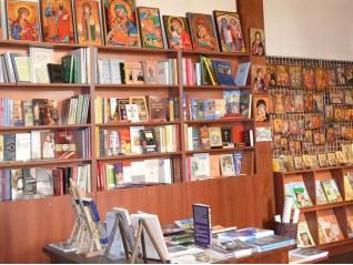 Доставка на православни книги