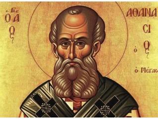 """Никейският символ, Св. Атанасий, """"консесусът"""" и чистотата на вярата"""