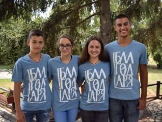 Започна Летният младежки форум - 2018