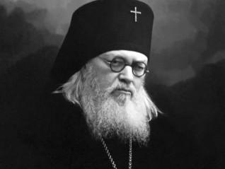 """""""Проповеди за цялата година"""" - св. Лука (Войно-Ясенецки)"""
