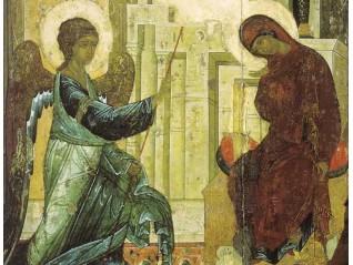 Oмилия четиринадесета - на Благовещение на Пречистата Владичица наша Богородица и Приснодева Мария