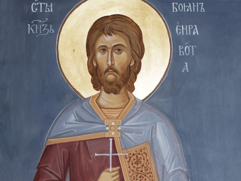 Св. мъченик княз Боян Енравота, съвременен стенопис от Троянския манастир, фрагмент - иконограф Галин Ганчев