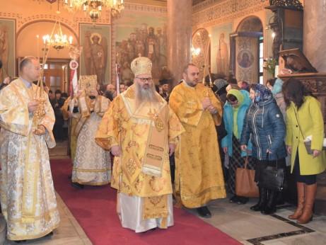 Архиерейска св. Литургия
