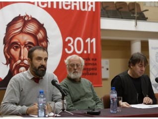Андреевски четения - 2018 (+Видео)