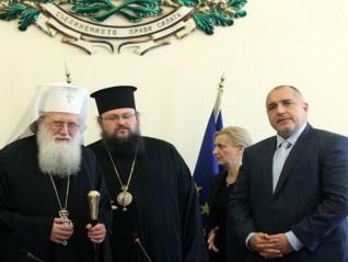 По повод предмета Религия в българските училища