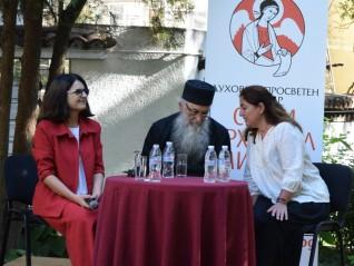 Четвърти ден от Седмицата на православната книга