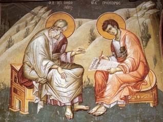 Откровението от св. Йоан Богослов е откриване на литургичния опит и пълнота на Църквата
