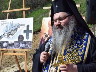 """На Неделя Кръстопоклонна беше осветен Кръстът в царския манастир """"Св. Богородица"""" край Варна"""