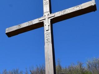 Носене на кръста за постигане на любовта