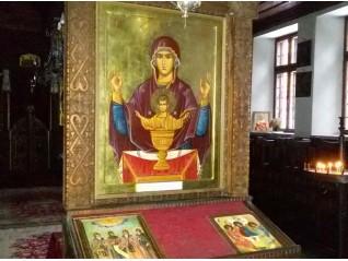 "Акатист пред иконата на Св. Богородица ""Неупиваема чаша"""