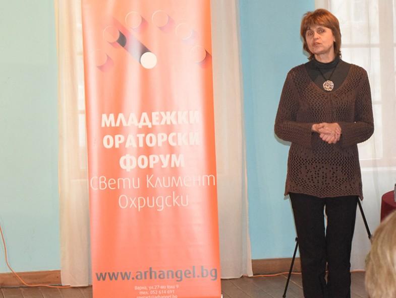 г-жа Елена Кенарова благодари на участниците