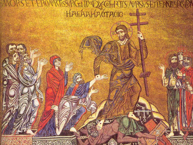 мозаика Възкресение Христово