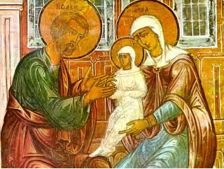 Да родиш Богородица