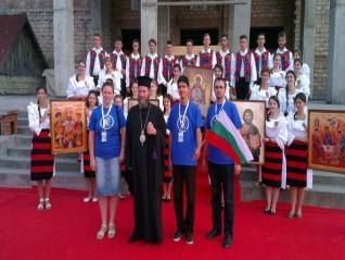 """""""Обединение на православните младежи"""" в Бая Маре, Румъния"""