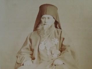 """Мавзолеят на Екзарх Антим I"" - Белоградчишки епископ Поликарп"