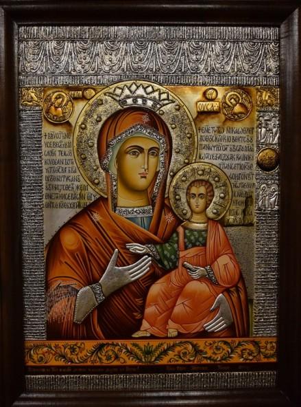 Копие на иконата, изписано от Пламена Лесидренска от Троян, 2017 г.