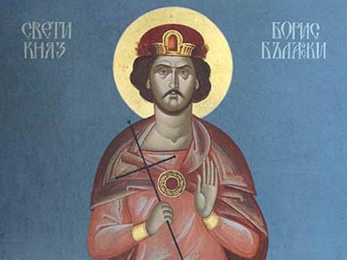 Фрагмент от икона в храм Св. цар Борис-Михаил Покръстител, Сливен