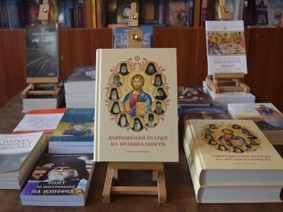 Съвременни старци на Православието