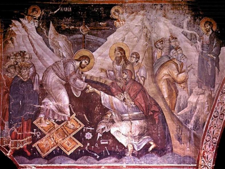 Христос в ада
