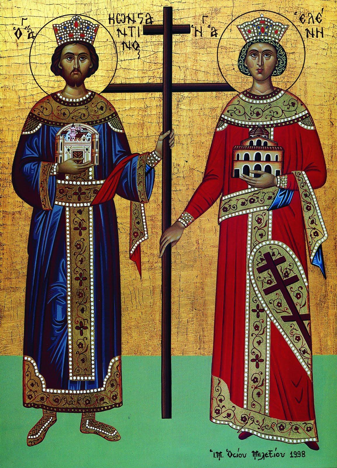 Свети равноапостолни цар Константин и царица Елена | Православни ...